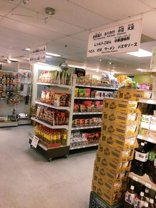 ボストンにある日本食スーパー