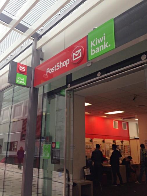 オークランド市内のKiwi bank