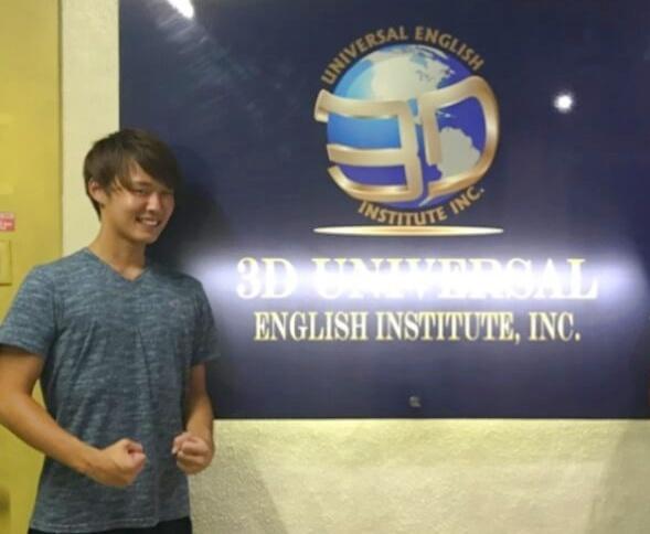 3D ACADEMYの留学体験談