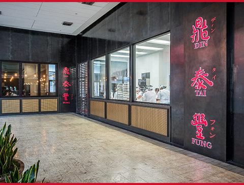シアトル レストラン Din Tai Fung Pacific Place(ディンタイフォン・パシフィック プレイス)/ 料理のジャンル(台湾料理)