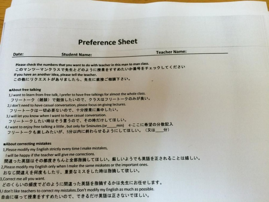 preference sheet