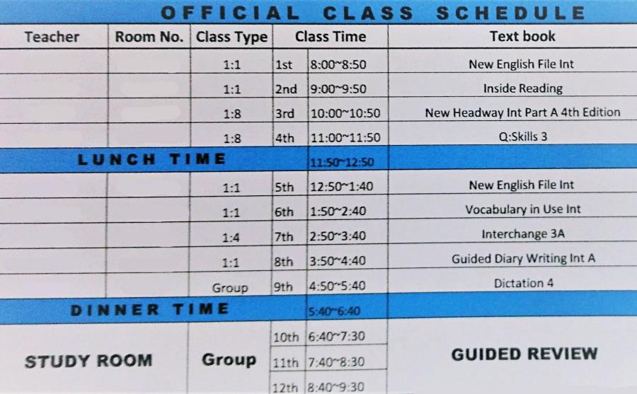 授業スケジュール表