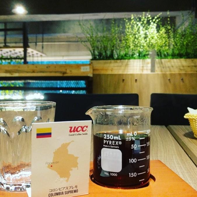 マニラ カフェ UCC Park Cafe