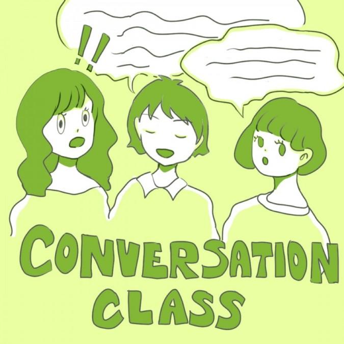 Conversationクラス