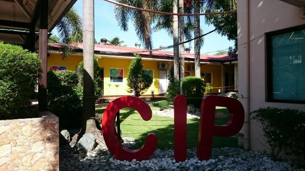 たった1週間の留学で、CIPが教えてくれた大切なこと。 - 学校の入口