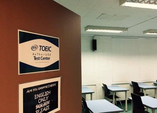 ダバオ唯一のETS公認のTOEICセンター!