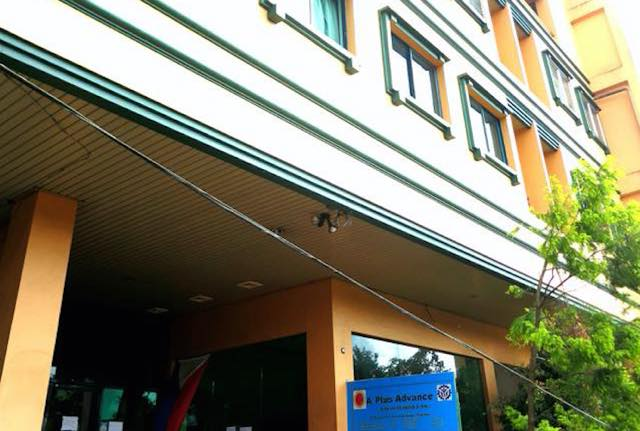 A+アドバンス語学学校の校舎外観