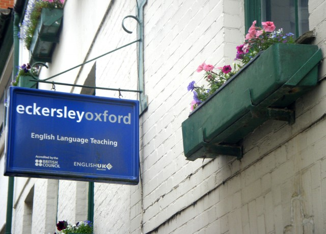 エッカーズレイ オックスフォードの校舎外観