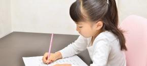 親子留学に向いている語学学校