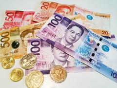 フィリピンの通貨(ペソ)