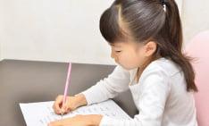 子供の教育のため(親子留学)