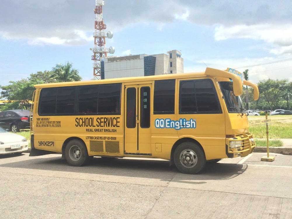 QQ Englishの専用バス