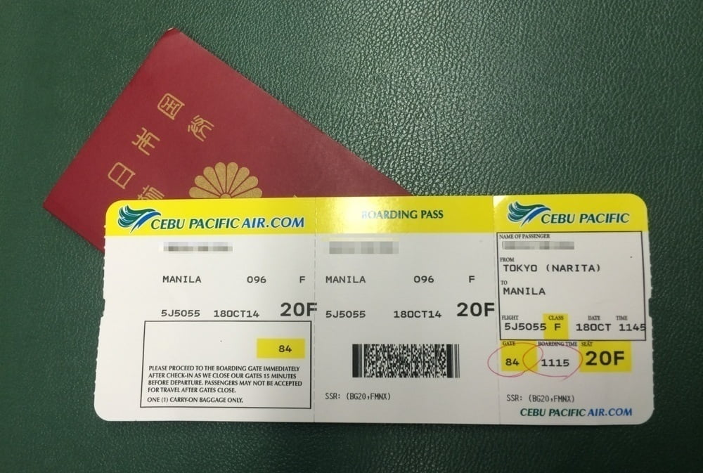 セブ・パシフィックの航空券
